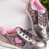 Новинка.Стильные кроссовки со змейками с боку на модниц р.27,28,29,30,31,32. Качество. Все в наличии
