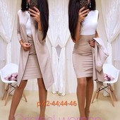 Костюм- платье и кардиган! 360 грн!