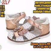 Суперские босоножки,кож.стелька,супинатор,каблук Томаса-цена супер !размеры и цены на фото