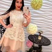 Шикарні святкові сукні!!!