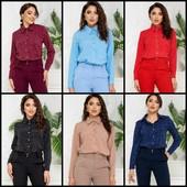 Выкупаю! Шикарные блузки по супер цене. р.42-48