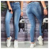 Акция Качественные джинсы 25-30.Две модели.Выкуп