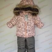 Зимний костюм комбинезон для девочки.