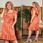 Распродажа.Шикарные платья р 52-54,56-58,60-62Ткань Жатка с вышивкой.Отличного качества.