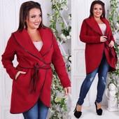 Распродажа.Шикарные пальто-кардиган р 48-56 Ткань кашемир . Цена шара