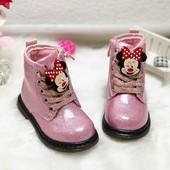 Крутые демисезонные ботиночки.выкуплены розовые.свободные 26 и 28.