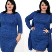 Роскошные женские платья!Цены от 170 гр. Размеры от 44 до 74.Сбор от 3 платьев. Выкуп быстрый.