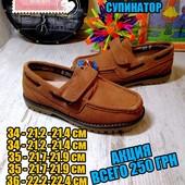 Шикарные туфли Натуральный Замш по лучшей цене-Завтра отправка