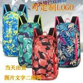 Рюкзак quechua arpenaz 10 L