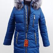 Новый цвет.Куртка женская зимняя, Выкуп от 1й единици.Смотрите все мои сп много курток в наличии.