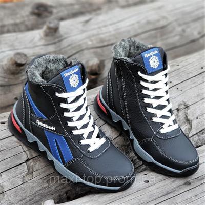 купить подростковые зимние кроссовки