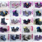Зимняя обувь 23-32 р мальчикам и девочкам отправка каждый день