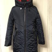 Ещё 1 шт и выкупим. Хочу заказать себе. Очень классные и теплые курточки. Зима.