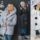 Дешевле нет! Модные куртки зима 2020!Лыжные костюмы от 1 штуки! 42-58,отправка со склада!Замеры!