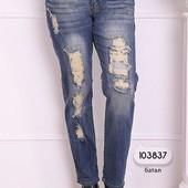 Суперовые, джинсы с высокой посадкой в большом размере! По бедрам от 110 до 150 см!выкуп от 1 ед.