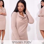 Теплые платья, размеры 48+