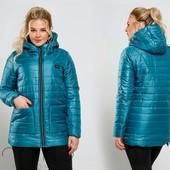 Стильные осенние куртки 48-58р Быстрая закупка и отправка