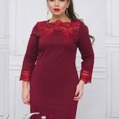 Распродажа на складе последних размеров . Шикарные платья Премиум класса р 48,50 Отличного качества.