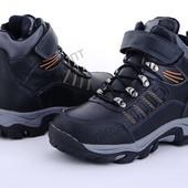 Зимние неубиваемые ботинки 32,р Последнии!