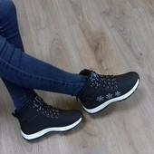 СП Зимние ботинки, выкуп каждый день напрямую со складов