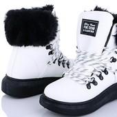 Яркие белоснежные зимние ботинки ,отправка от одной пары
