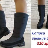 Зимние ботинки и сапожки, 3 вида