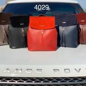 Новинки!!! Огромный выбор рюкзаков, с логотипом и без логотипа. Отправка со склада, ждать не нужно!