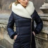 Сбор 1-2 дня ! Куртка пуховик женский зима *качество шикарное* есть остатки от СП