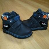 Зимние ботинки 26-31