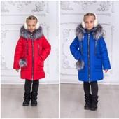 Зимние детские куртки для девочек 116-146 см