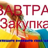 Производитель Одесса . Женская одежда 42-60 размер, отправка от 1 ед. Много отзывов