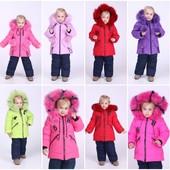 Тёплые зимние раздельные комбинезоны для девочек с опушкой размеры 92-110