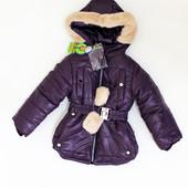 Последние размеры по специальной цене. Куртки зимние ТМ Одягайко 74-134р, мальчикам и девочкам.