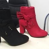СП Нарядные ботиночки, супер-цена, черные