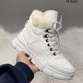 Стильные зимние ботинки кроссовки женские р. 36-41
