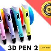 3D ручка PEN-2 с Led дисплеем, 3Д ручка 2 поколения + пластик.
