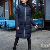 Зимние куртки 48+ Большой выбор