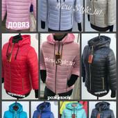 Весняно осінні жіночі куртки. Розміри 42-66. Український виробник. Ціни різні. від 1 одиниці