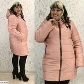 Зимние куртки Батал!! Разные модели! Выкуп от 1 единицы!