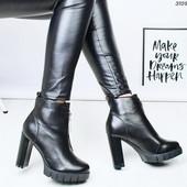 Женская обувь, полная распродажа на складе!