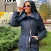 Куртка зима ❄️ выкуп 17 января