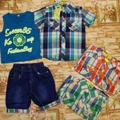 Очень модный комплект-тройка на мальчишек 98-128 р