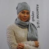Распродажа склада! Любой комплект шапка+шарф 150 ГРН.