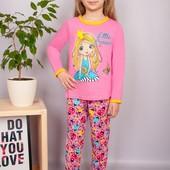 Пижамки для деток.