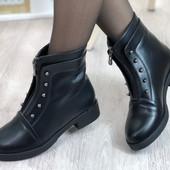 Шикарные женские деми ботинки р-р 37,38,39,40,41.Все в наличии!!!Без сбора!!!
