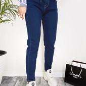 Стильные джинсы МОМ Woox