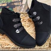 Сп ботиночки в наличие завтра