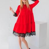 Красивые платья по доступной цене. Выкуп от 1 ед. Есть возврат и обмен
