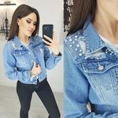 Куртка джинсовая жемчуг