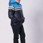 Быстрый сбор , Демисезонные курточки для мальчика, отправка сразу